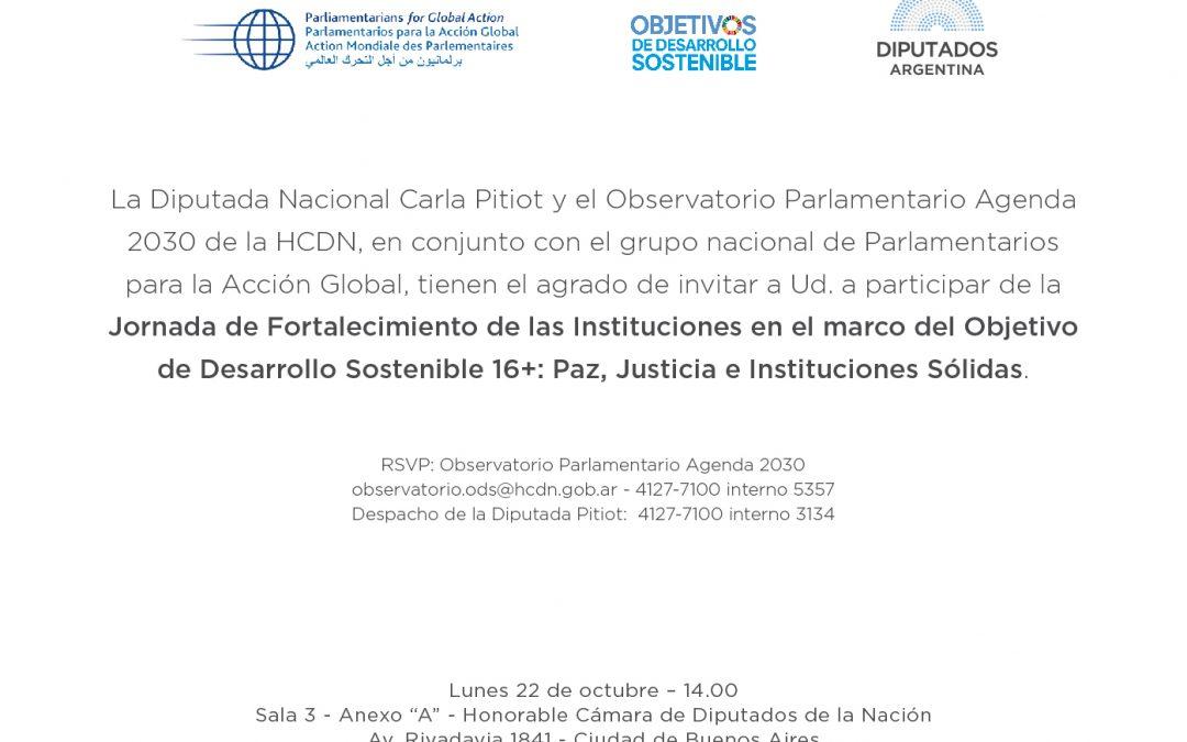 Fortalecimiento de las Instituciones en el Marco del ODS 16+